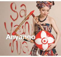 Anyango / Savanna